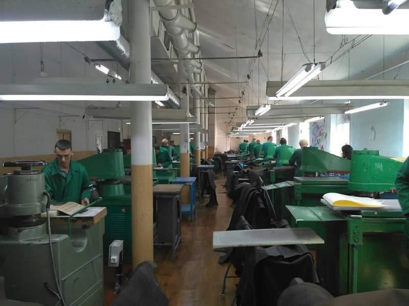 factory 16